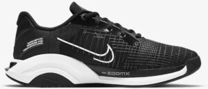 Nike ZoomX SuperRep Surge for Women side view right